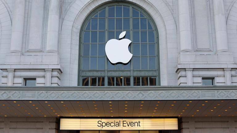 Две години по-късно Apple получи разрешение да инвестира €850 милиона в Ирландия