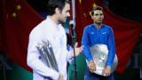 Роджър Федерер няма да участва в Париж