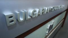 Кои са българските публични компании с най-големи емисии облигации?