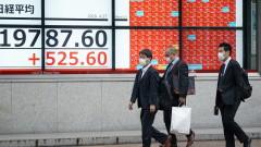 В Япония очакват икономиката да се свие с 4,7% до март 2021 г.