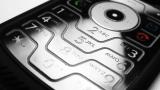 Безплатни SMS-и за промени в Търговския и Имотния регистър