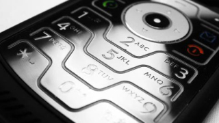 Шум от магистрала зарежда телефони