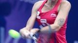 Каролина Плишкова на финал в Сидни