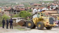 В Стара Загора събарят 54 незаконни къщи