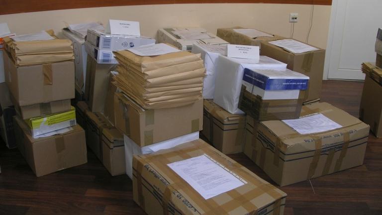 143 проекта за учебници за 1-ви и за 5-ти клас предложени на МОН