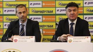 Босът на европейския футбол похвали БФС и българското правителство