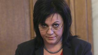 Червени кметове поискаха ВАС да спре решението за разселване на бежанци