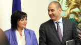 Цветанов с горещи молби към Нинова да не води БСП към пропастта