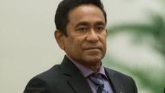 Обявиха извънредно положение на Малдивите