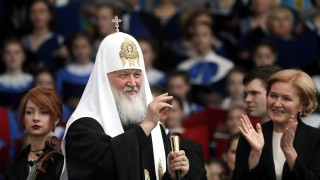 Празнуват 24 май в Москва