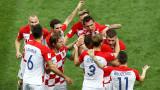 Лука Модрич е номер едно в историята на Хърватия
