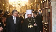 Вартоломей подписа томоса за автокефалия на Православната църква на Украйна