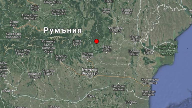 Земетресение с магнитуд от 3.9 по скалата на Рихтер е