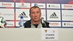 Стамен Белчев: ЦСКА се върна там, където му е мястото!