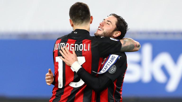 """Милан с над 50% шанс за титлата в Серия """"А"""""""