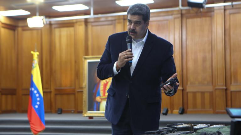 Мадуро нареди изгонването на посланика на ЕС