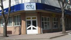 ЦКБ с промоция по ипотечните си кредити