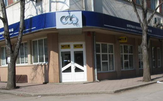 """""""Химимпорт"""" продаде 10% от капитала на ЦКБ за 51 млн.лв."""