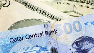 Катарската валута поевтиня до най-ниското си ниво от 19 години насам