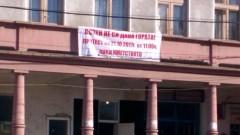 Десетгодишна забрана за сеч в Лозен планина искат местни жители