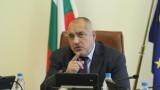 Борисов иска хеликоптери да се използват за спешна помощ и гасене на пожари