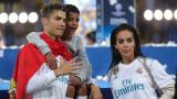 Роналдо: В Реал (Мадрид) усещах футбола по уникален начин, но дойде време за промяна