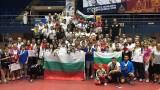 Българското таекуондо е номер едно на Балканите