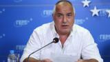 Борисов: ГЕРБ започва дела, за да помага на тероризираните от режима на Радев и Рашков