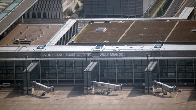Новото летище ще носи името на германския канцлер Вили Бранд