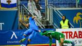 След 494 минути Левски отново вкара гол на Лудогорец