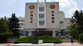 Проф. Димитър Димитров е новият ректор на УНСС