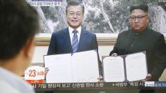 КНДР и Република Корея със стъпка към траен мир на Корейския полуостров