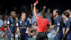 Модрич пропуска следващия мач на Реал