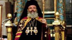 Църквата ни праща архиереи на Йероним
