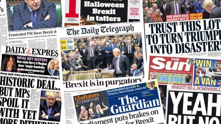 Брекзит отново е на главната страница на британските издания, след