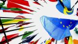 45% от европейците в 8 държави от ЕС искат референдум за членството им в съюза