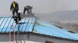 Въздухът на Велико Търново не е замърсен от пожара