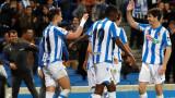 Реал Сосиедад се изкачи до третото място в Ла Лига