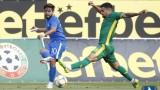 Бивш футболист на Левски подписа в Кипър