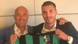 Сасуоло представи официално бившия футболист на Левски Мехди Бурабия