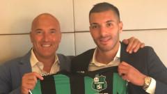 Сасуоло се похвали с бивш футболист на Левски