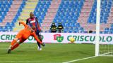 Кротоне срази Специя и постигна първа победа през сезона