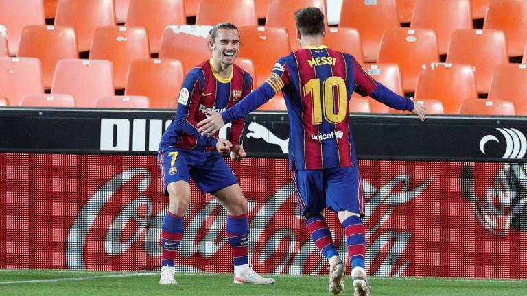 Барселона бързо превъзмогна поражението от Гранада през изминалия кръг. Тази