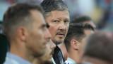 Нов пробив на ЦСКА в Европа праща Любо Пенев в историята, пред него е само Стойчо Младенов