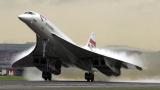 Защо свръхзвуковите самолети няма скоро да се върнат в гражданската авиация