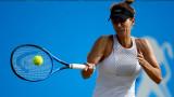 Няколко позиции не стигнаха на Цветана Пиронкова да прескочи квалификациите в САЩ