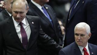 Путин и Пенс обсъждат договора за ядрени оръжия и Иран