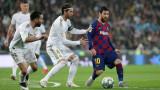 Реал (Мадрид) - Барселона 2:0, гол на Мариано Диас!