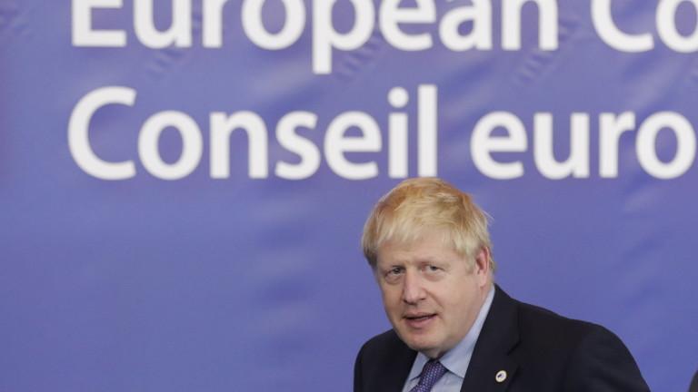 Джонсън: Най-вероятният сценарий е да не сключим сделка с ЕС