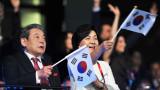 Наследството Samsung: Най-богатата жена в Корея вече притежава над $7 милиарда